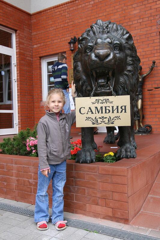 Зеленоградск, отель Самбия