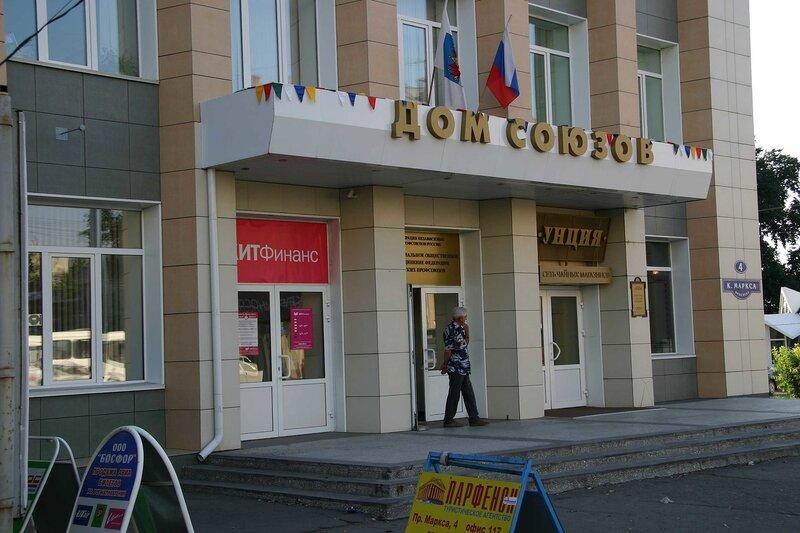 russia moderna