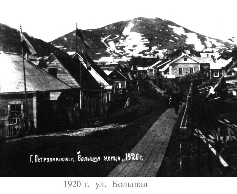 Petropav_1920.jpg