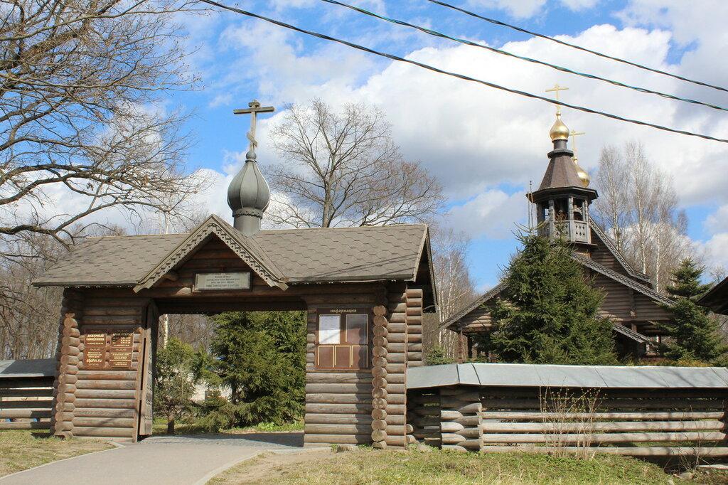 Храм прав. Иоанна Кронштадтского в Колтушах