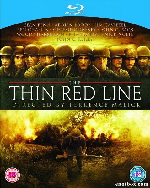 Тонкая красная линия / The Thin Red Line (1998/BDRip/HDRip)