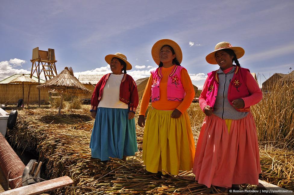 0 1790b1 7cd044ca orig Высокогорное озеро Титикака и город Пуно
