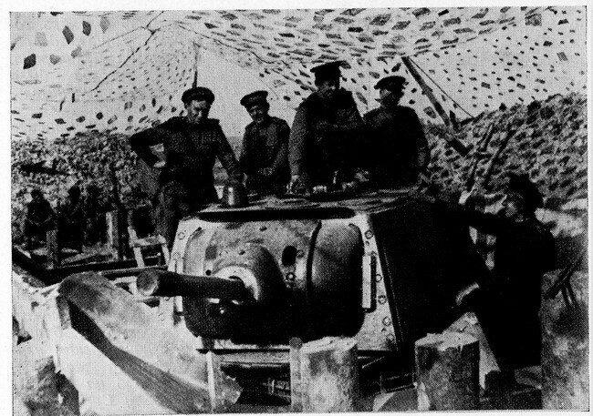 БОТ с башней танка КВ-1