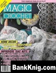Журнал Magic Crochet № 83