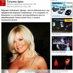 http://img-fotki.yandex.ru/get/4200/329905362.75/0_19dc84_c5f14b05_orig.jpg