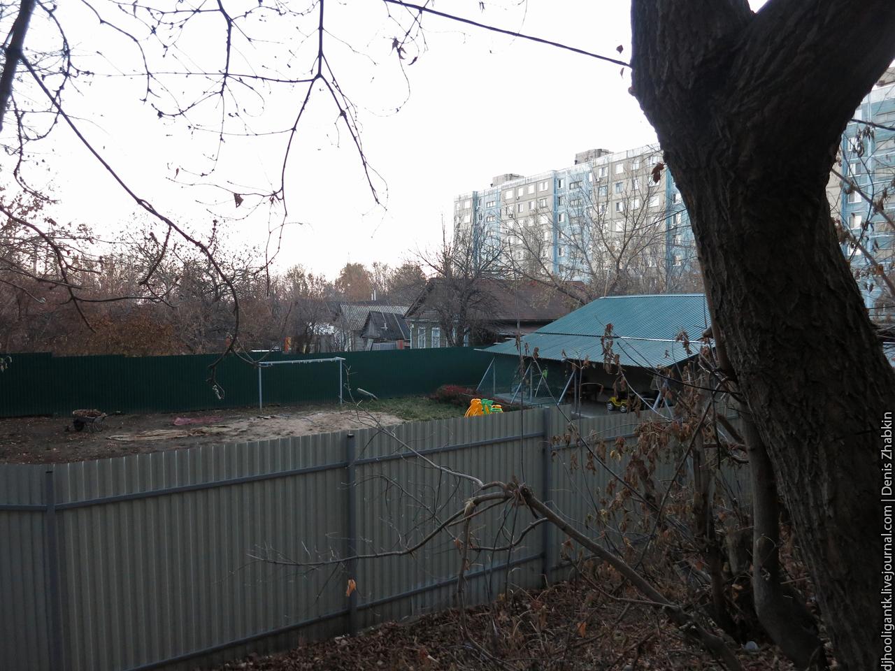 Юнгеровка Саратов
