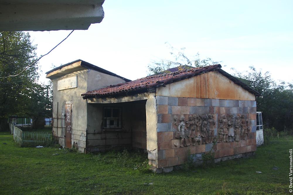 Грузия, Багдати
