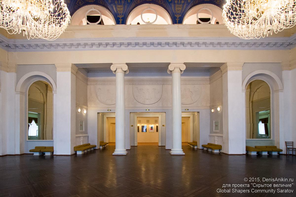 Театр Оперы и балета 34