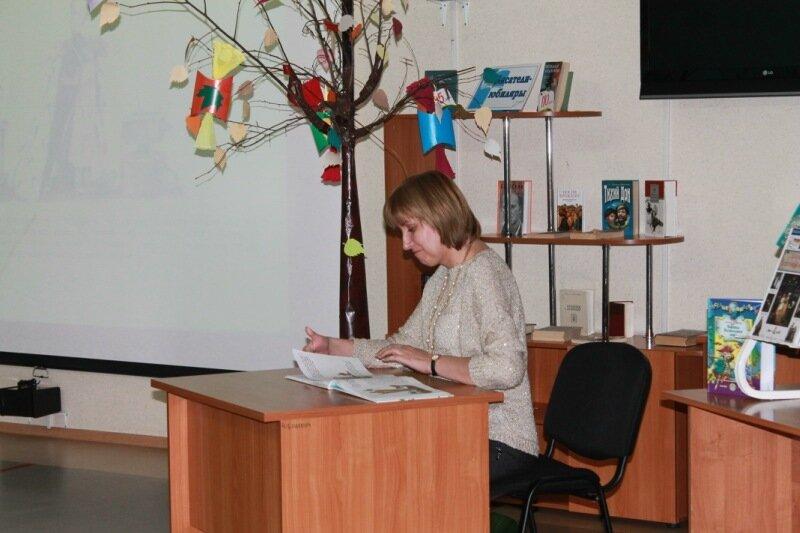 М. В. Сергеева - приглашенный гость.JPG