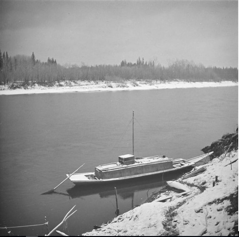 Лодка Кая Доннера