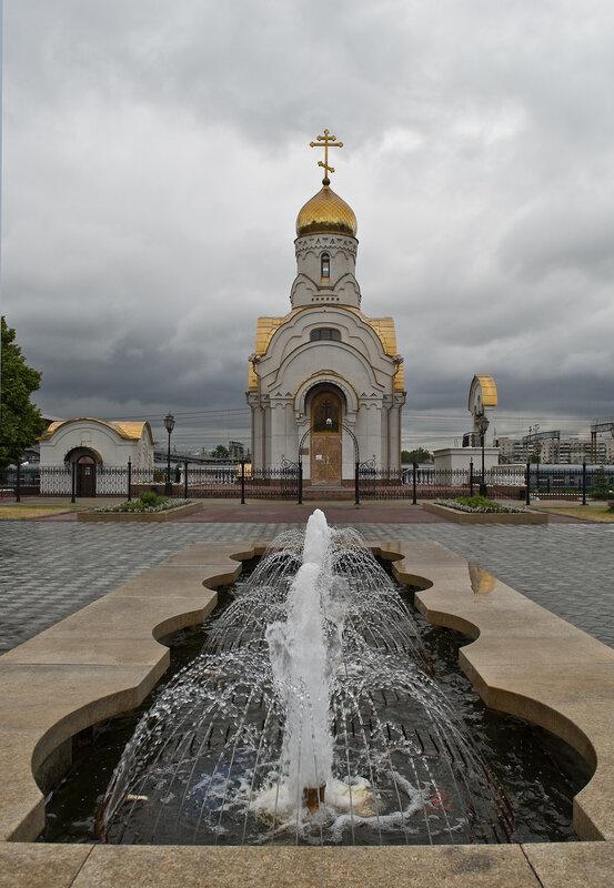 Церковь при вокзале.
