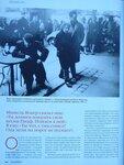 "Журнал ""Караван историй"" Декабрь 2005"