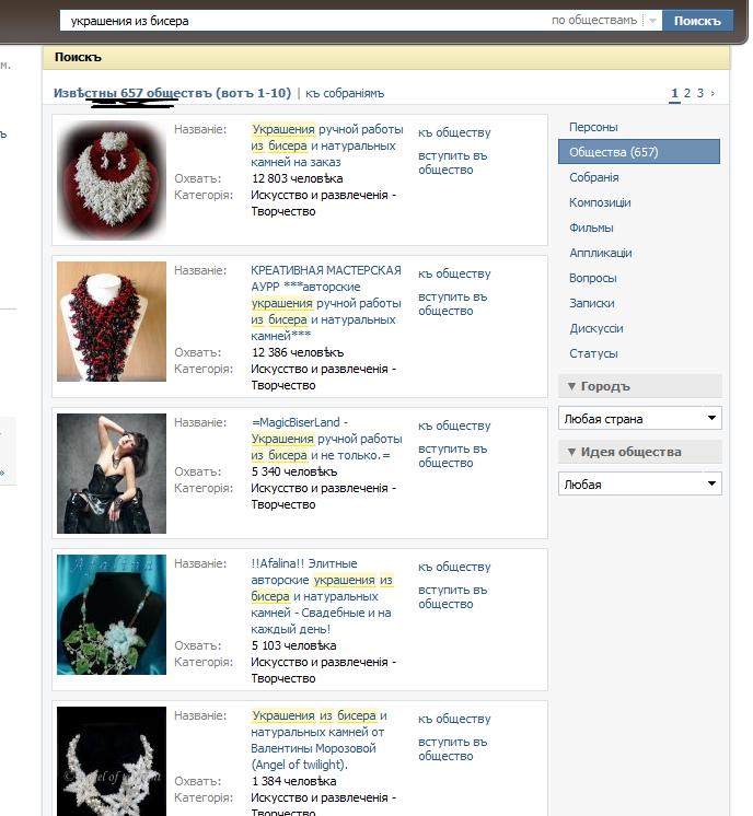 http://img-fotki.yandex.ru/get/4200/klayly.19/0_3d283_155bbf72_XL.jpg