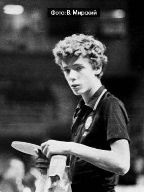 III Всесоюзные игры молодёжи, 1982 г., г. Каунас