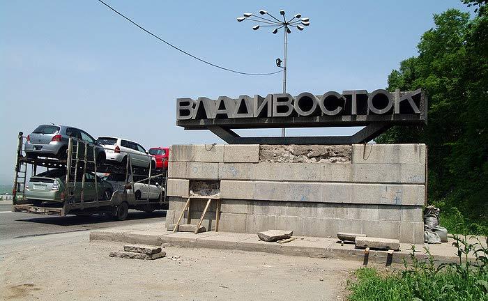 Дороги АТЭС, М-60