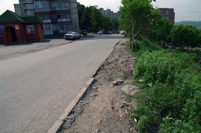 Владивосток, ул. Часовитина