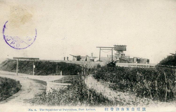 Port Arthur Paiyushan 11.jpg
