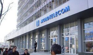 В «Moldovagaz», «Moldtelecom» и «Metalferos» прошли обыски