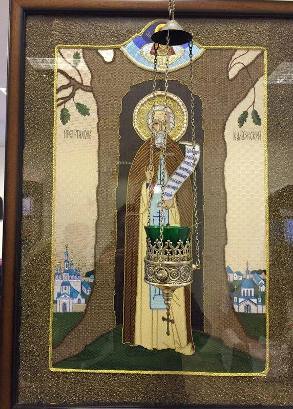 Вышитая икона преподобного Тихона Медынского, Калужского Чудотворца