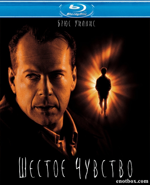 Шестое чувство / The Sixth Sense (1999/BDRip/HDRip)
