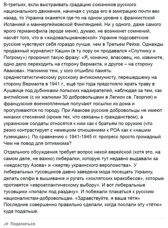 Мамонов_добров1.jpg