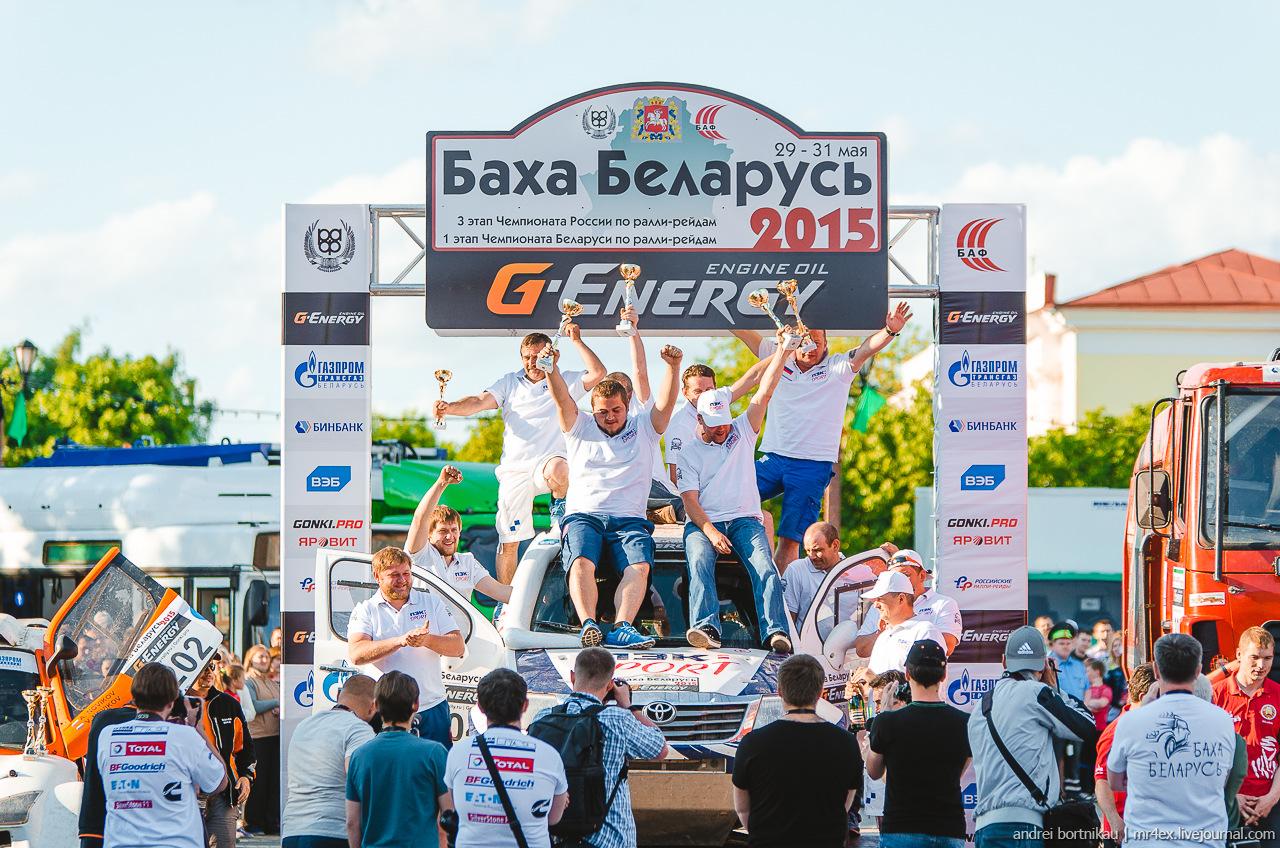 Баха Беларусь 2015, ралли в Полоцке, гонки, грузовики