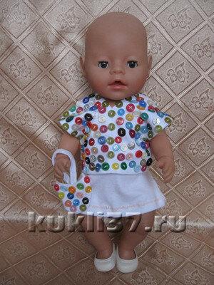 сумочка для куклы с пуговицами