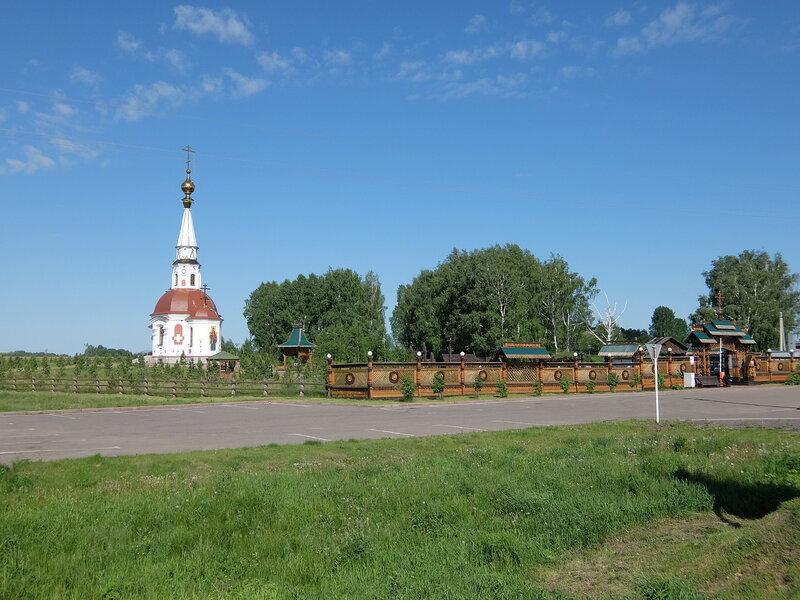 Мемориал жертвам Сиблага