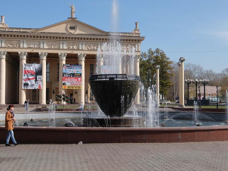 Новокузнецк - Фонтан у драмтеатра