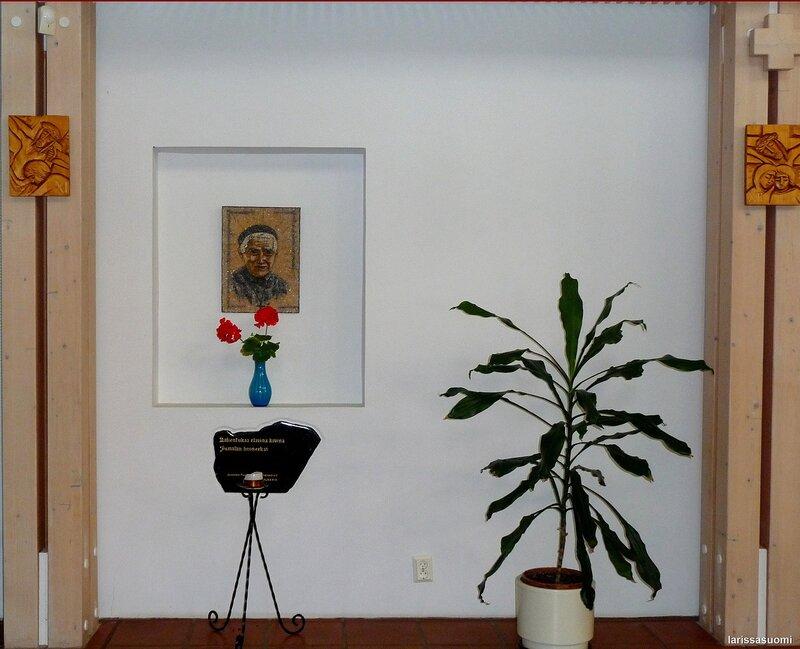 Закладной камень и портрет Папы Павла II.