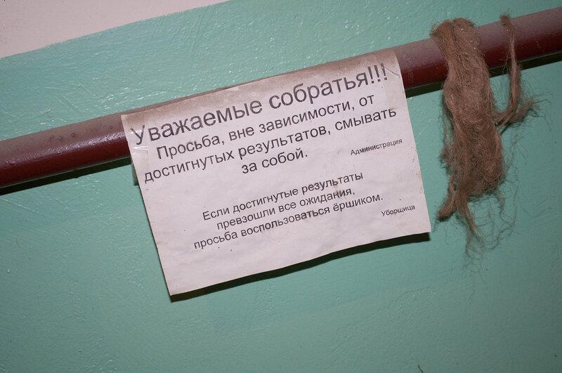 http://img-fotki.yandex.ru/get/4201/guard234.1e/0_3bc88_c6f7f3c9_XL.jpg