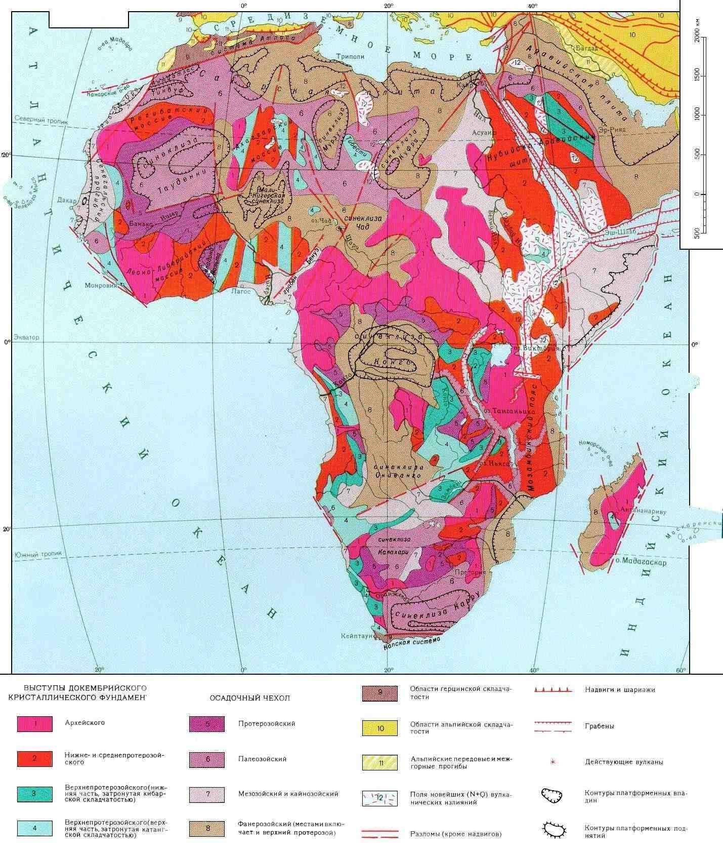Африка: геологическая и тектоническая карта, статья БСЭ - iv_g: http://iv-g.livejournal.com/177387.html