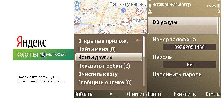 http://img-fotki.yandex.ru/get/4201/maxxxus.0/0_319dc_edb47a8a_XL.jpg