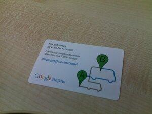 Реклама Карт Google на билетах московского метро