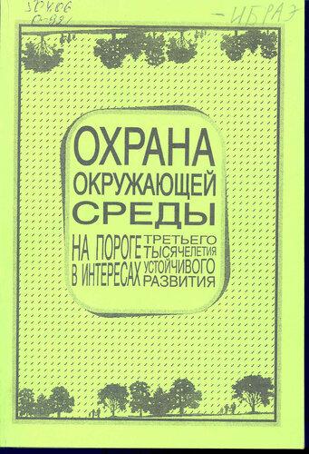 http://img-fotki.yandex.ru/get/4201/rfcrurfcru.38/0_44e15_a27b953_L.jpg