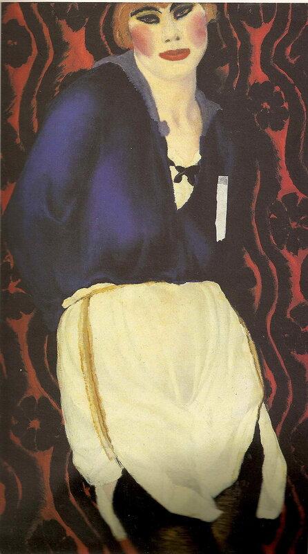 Катька, 1918