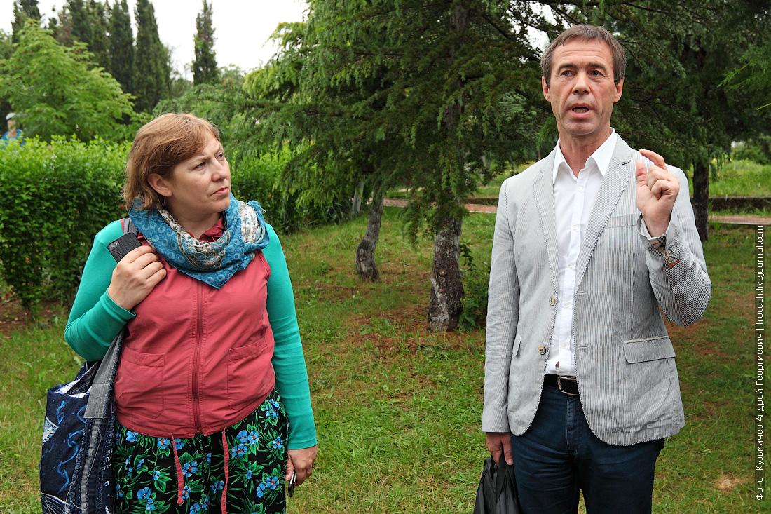 Наталья Лосева и Андрей Шадрухин