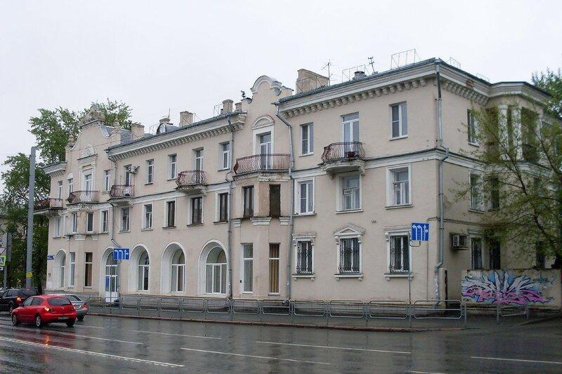 Ул. Коммуны, 129