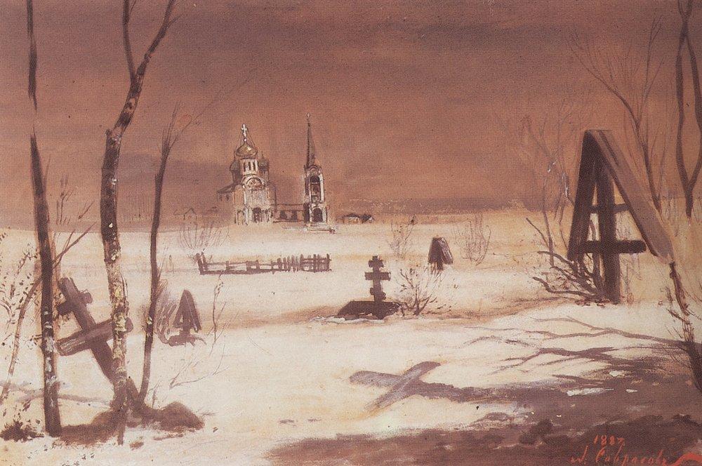 Сельское кладбище в лунную ночь. 1887.jpg