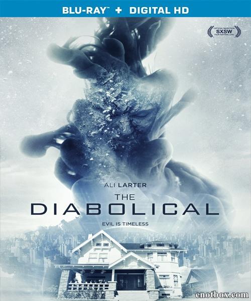 Дьявольский / The Diabolical (2015/BDRip/HDRip)