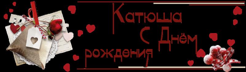 https://img-fotki.yandex.ru/get/4202/181892198.1c8/0_cdf51_f6a94395_XL.png