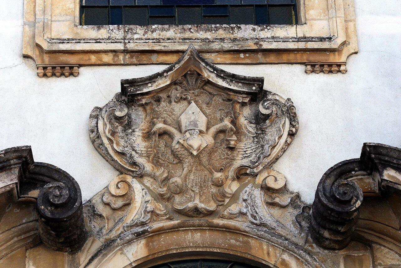 Leiria. The Church of St. Augustine (Igreja de Santo Agostinho)