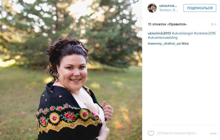 FireShot Screen Capture #041 - '#ukrainiangirl • Фото и видео на Instagram' - www_instagram_com_p_-AoNtLwlYE__tagged=ukrainiangirl.jpg