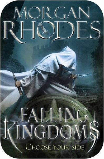 Книга « Falling Kingdoms »