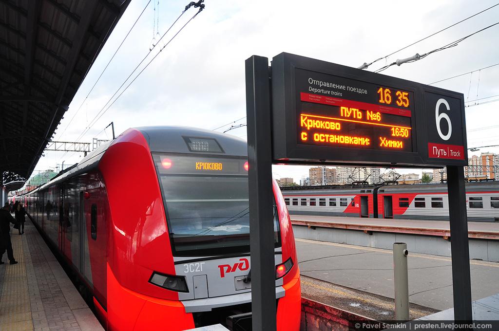 Купить билет на поезд ласточка до москвы билеты на самолет из симферополя в москву на завтра