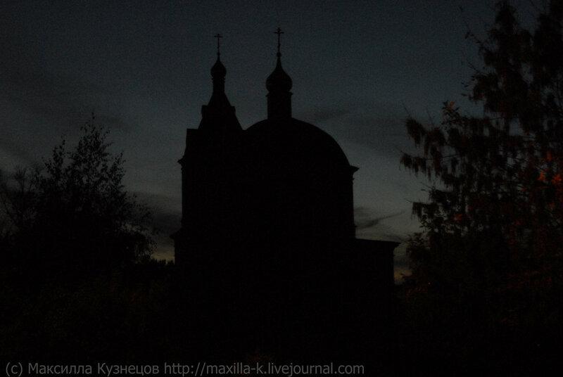 церковь Рождества Богородицы в Капотне