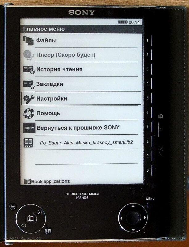Ebook Applications Llc Скачать img-1