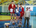 призёры вк до 63 кг