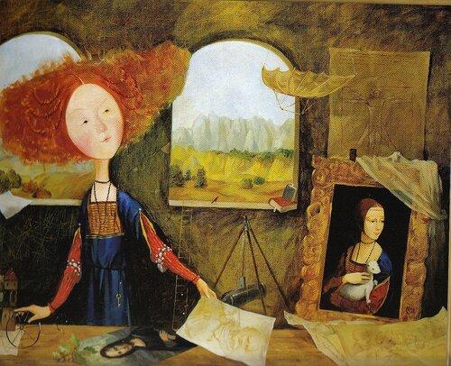 Обложка книги Лиза и ее сны Художница Гапчинская