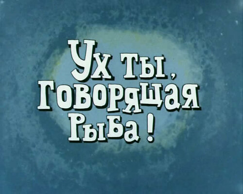 http://img-fotki.yandex.ru/get/4202/phill-fix.4/0_551b5_58a0af12_L.jpg